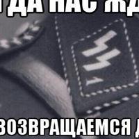Василий Вадимов