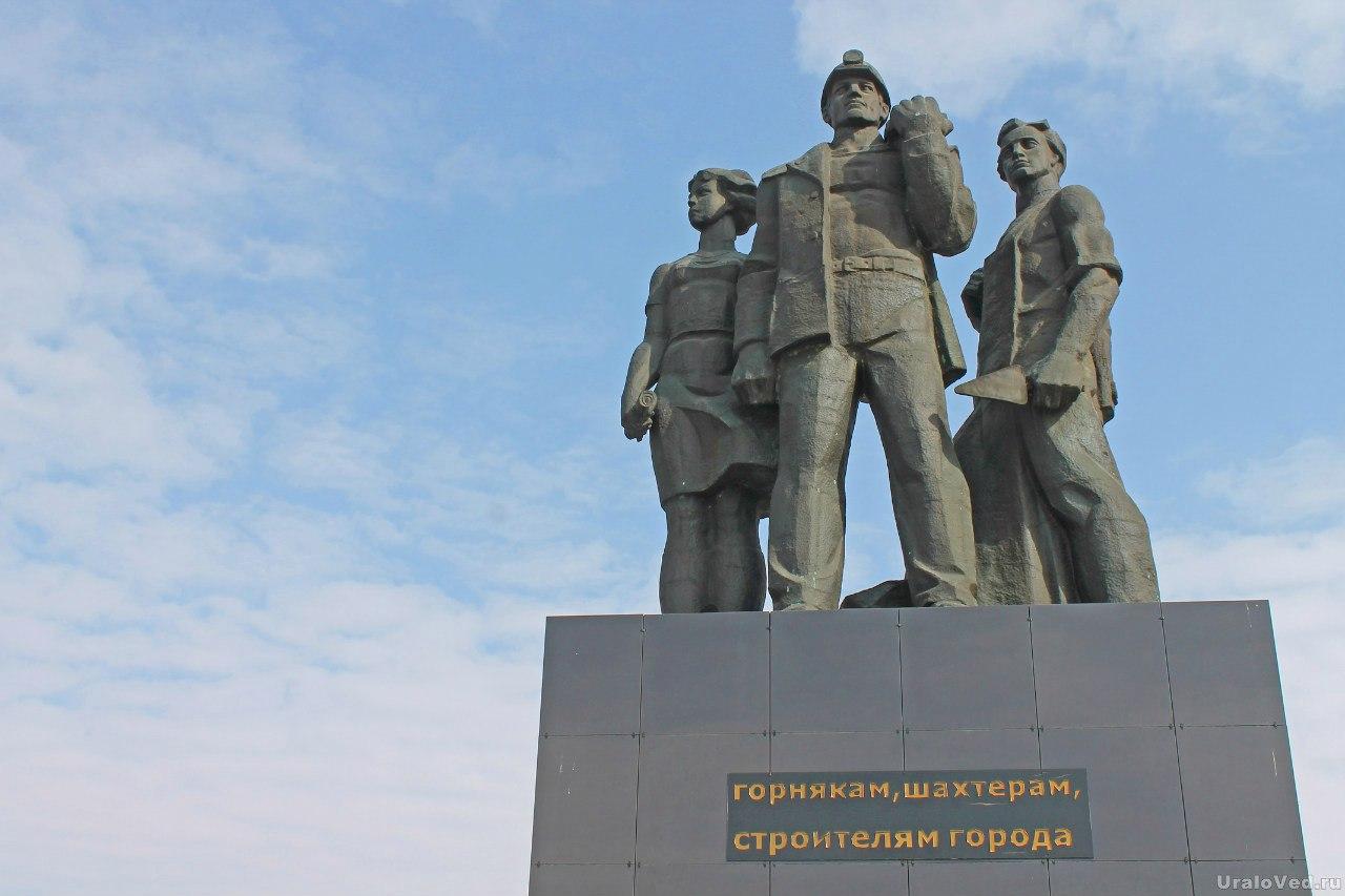 Памятник строителям города Коркино