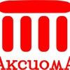 Научно-проектная компания АксиомА