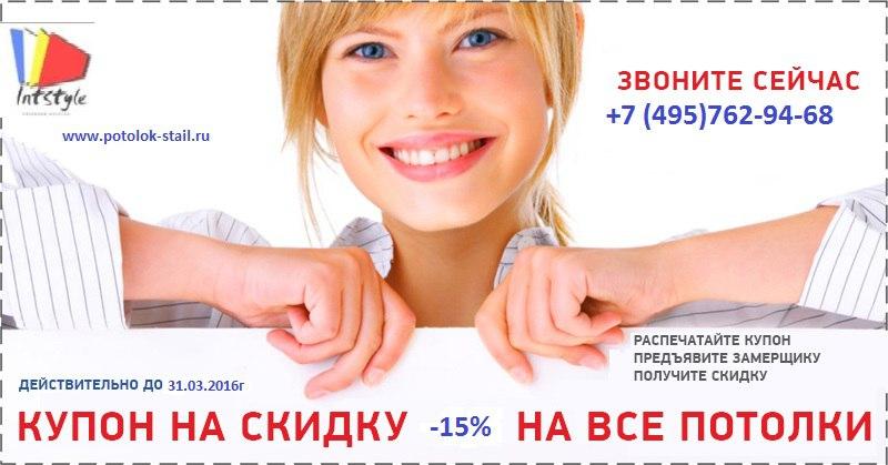 https://pp.vk.me/c631331/v631331501/21a86/bNWmoIsRIZ8.jpg