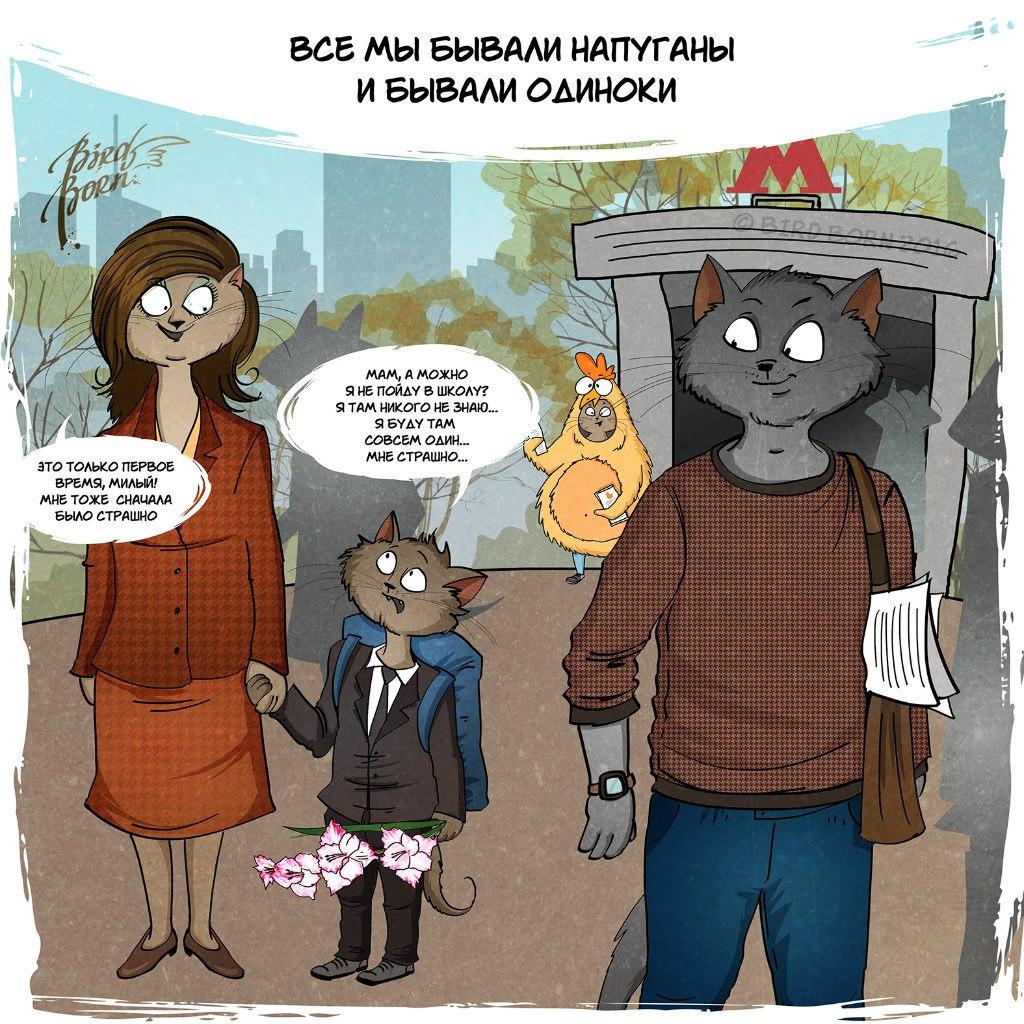 Про одиночество на азарбайчански 10 фотография