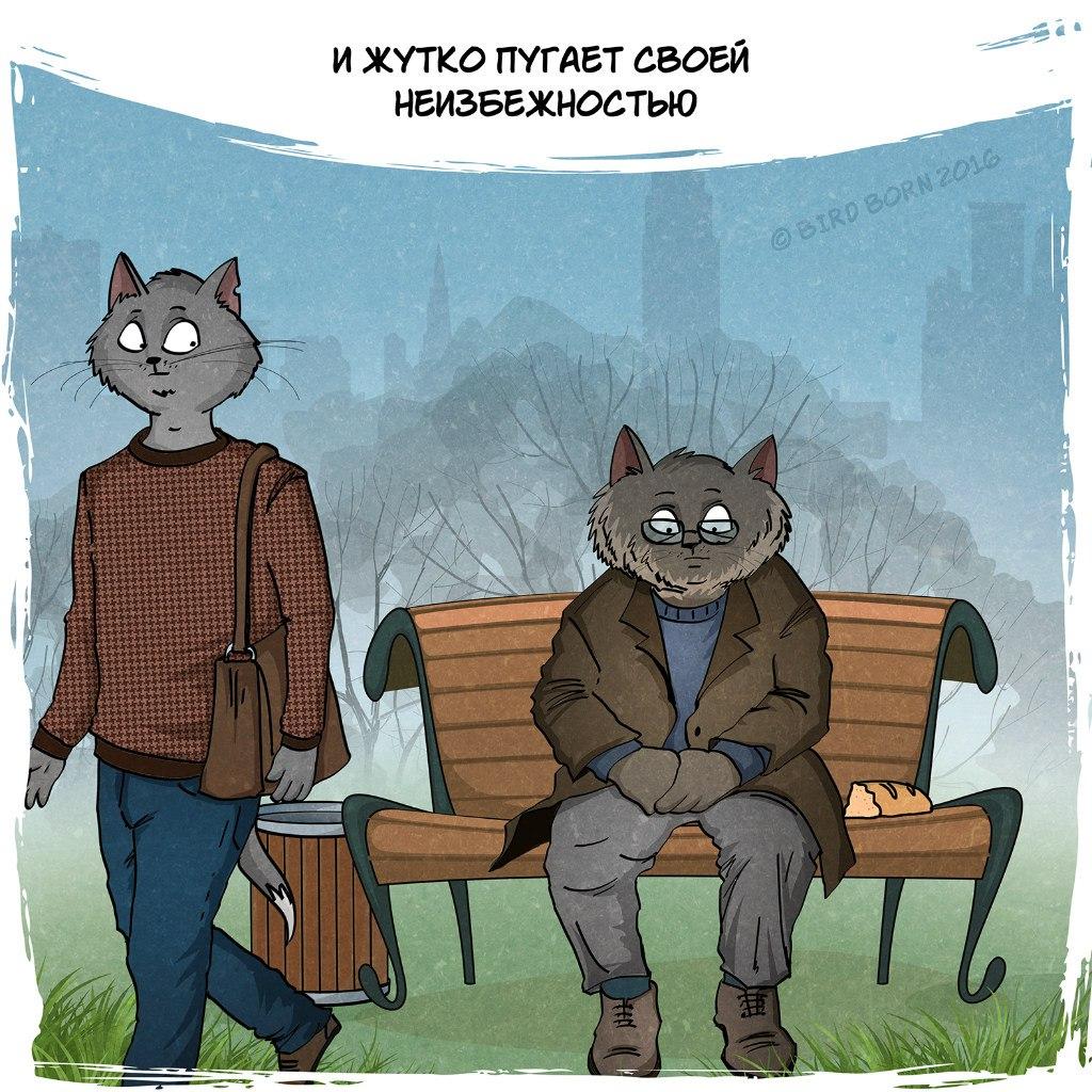 Про одиночество на азарбайчански 7 фотография
