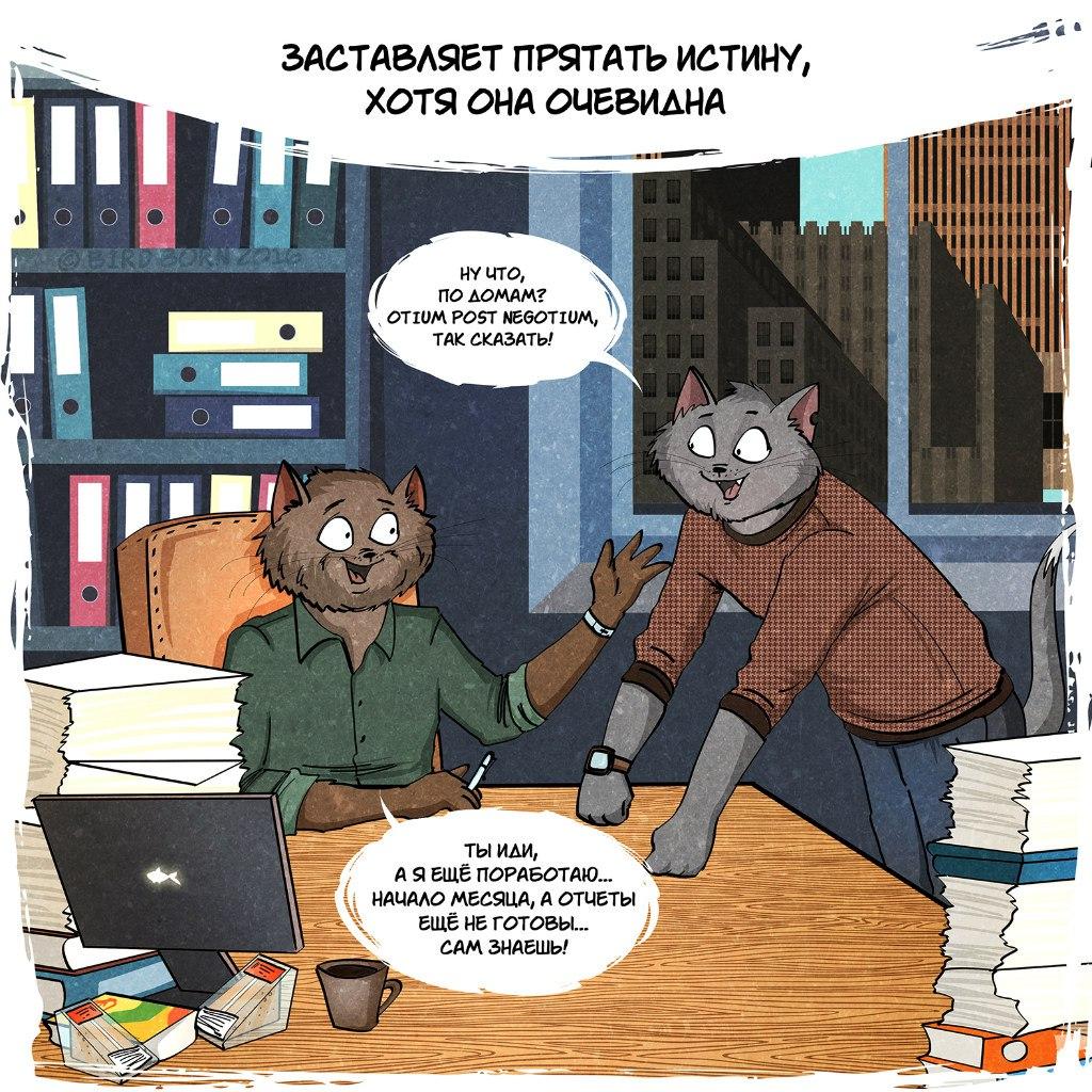 Про одиночество на азарбайчански 9 фотография