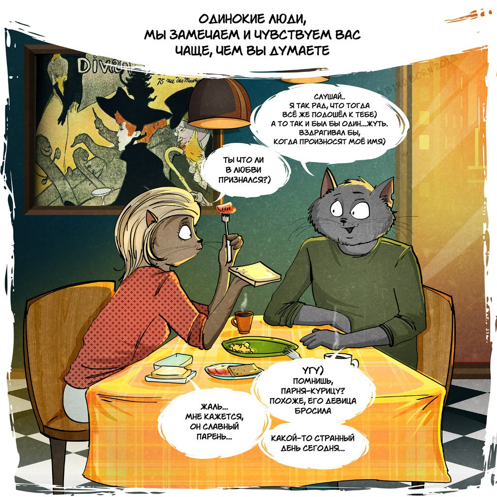 Про одиночество на азарбайчански 6 фотография