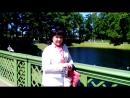 Встреча с Риммой,Питер,Летний сад,17.06.15