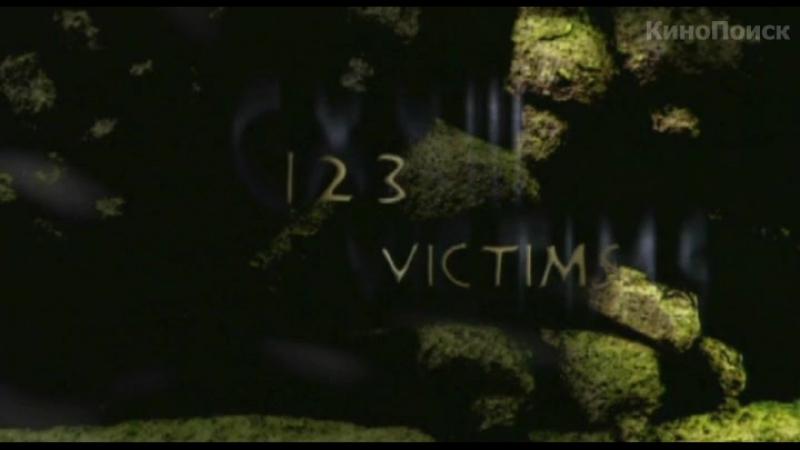 Братство волка Le Pacte des loups 2001 Американский трейлер №2