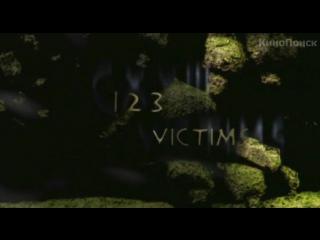 Братство волка/Le Pacte des loups (2001) Американский трейлер №2