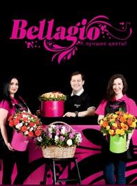 Bellagio цветы тюмень