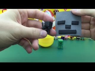 огромное яйцо киндер сюрприз МАЙНКРАФТ минифигурки огромное яйцо с сюрпризом из плей до, MINECRAFT minifigures