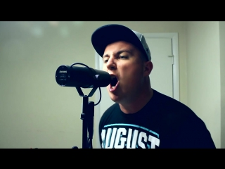 Miley cyrus - wrecking ball - metal ⁄ metalcore ⁄ djent cover - andrew baena