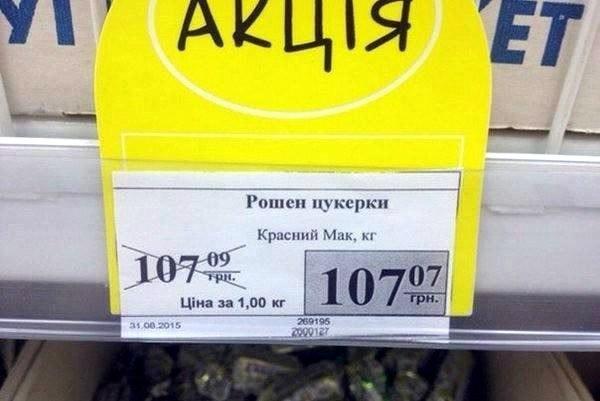 Савченко просит Порошенко действовать более решительно в переговорах о ее освобождении, - адвокат - Цензор.НЕТ 3454