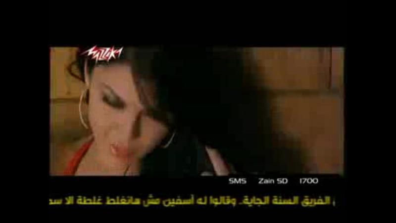 Haifa Wehbe Sanara low