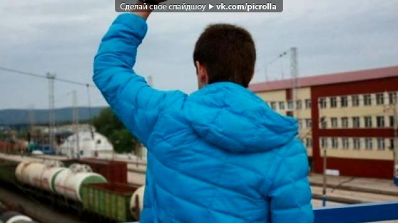 «Со стены Сережа Местный (ех.гамора)✔» под музыку Сережа Местный - Жизнь (Мэтро Ди prod.). Picrolla
