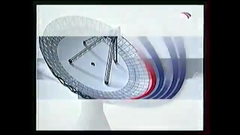Рекламные заставки (Россия, 18.11.2002-28.02.2003)