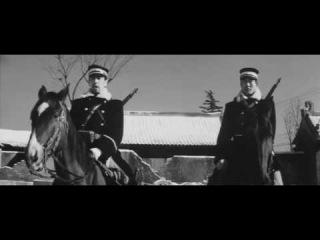 Триста миль в тылу врага 1957