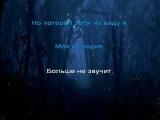 Karafun Андрей Гризли (Grizz-Lee) Эта Музыка