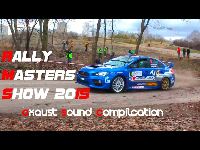 │VlaDDos Film™│-Rally Masters Show 2015 - Compilation Sounds Exhaust