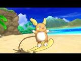 N3DS - Pokémon Sun & Pokémon Moon