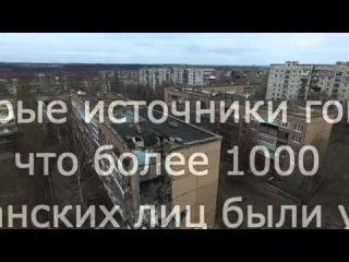 Проект Первомайск (#7) Дрон кадры, и история