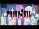 Хвост Феи(Fairy Tail)- Приколы 6