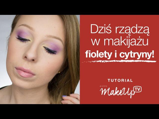 Wiosenny makijaż w fioletowo-cytrynowych barwach! ♡ ♡ ♡ Inspiracja katalogiem 5 (Agnieszka)