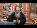 О том, что Богу нужно молиться со смирением и без претензий (прот. Владимир Головин, г. Болгар)