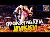 WWE Super Card - ВЕЗУЧИЙ МАТЧ В RTG