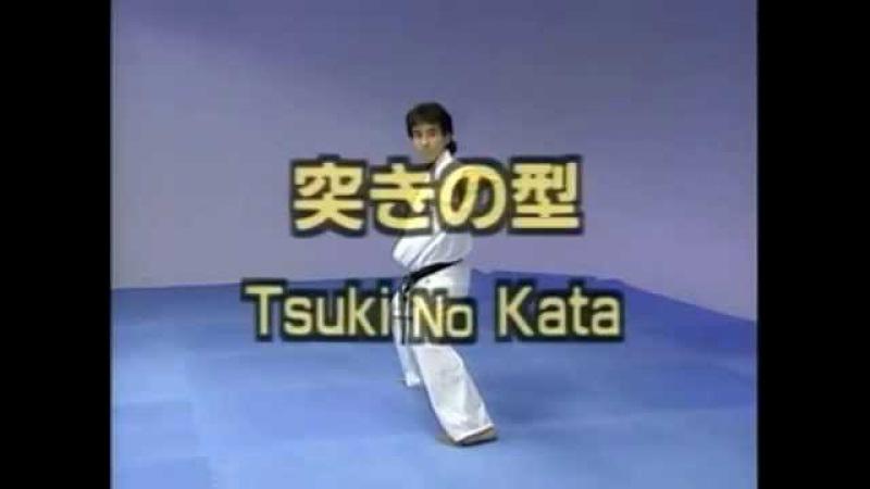 Каратэ Киокушинкай: Ката - Цуки Но | Kyokushin Karate: Kata - Tsuki No