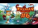 Прохождение Игры Rayman Origins Толстозадые Приключения 6