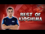 CS:GO - BEST OF kioShiMa! (Crazy Aces, Insane Clutches, VAC Plays & More)