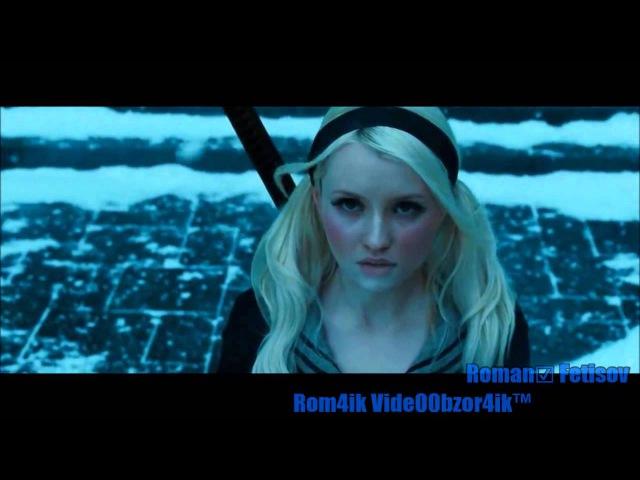 HD нарезка фильмов 21 века под музыку,супер клип на канале Rom4ik VideO0bzor4ik