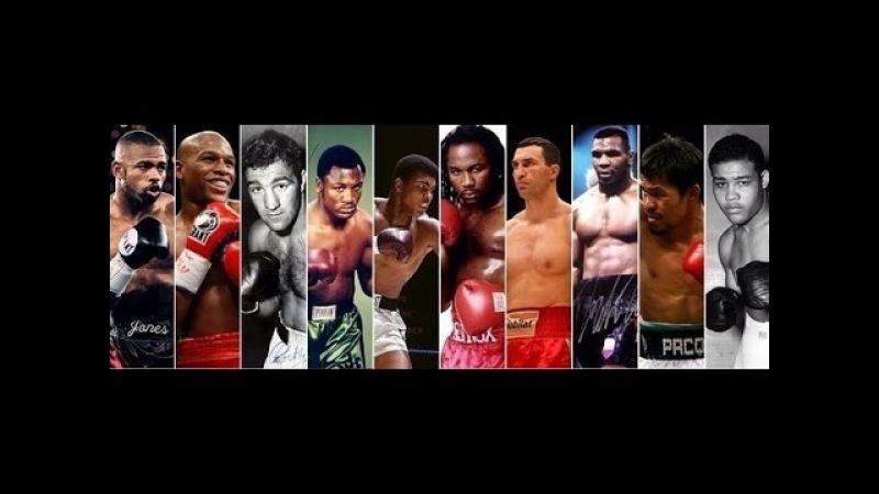 Они своими рекордами пишут историю бокса jyb cdjbvb htrjhlfvb gbien bcnjhb. ,jrcf