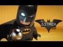 Лего Фильм: Бэтмен [2017] Расширенный Русский Трейлер