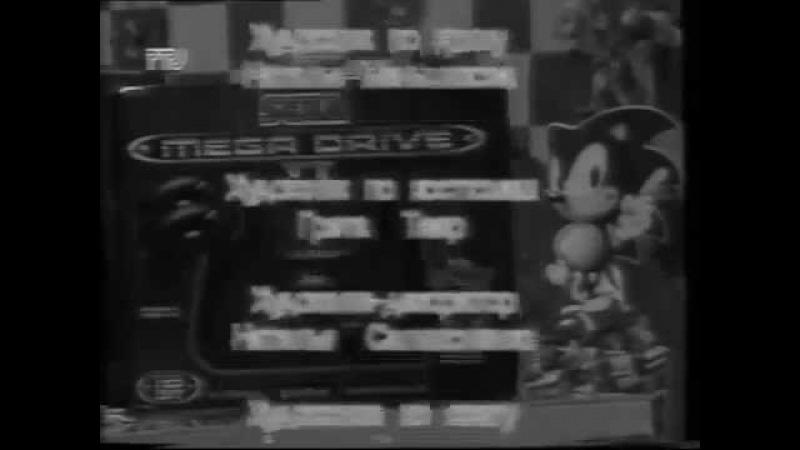 Телевикторина Электронных Игр Соник 01 [ТК РТР , 1994 год]