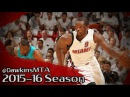 Luol Deng Full Highlights 2016 Playoffs R1G1 vs Hornets - 31 Pts, On FiRE!