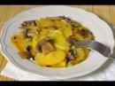 Картошечка с грибами в сливках