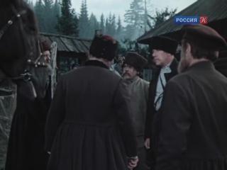 Вечный зов. (1973-1983. Серия 4 - Мятеж).