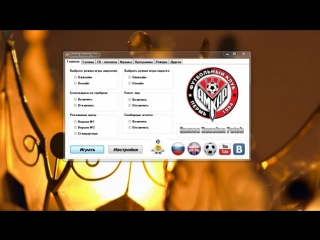 Обзор Games Russian Patch 2016 v1.2+fix  for PES 2016 ( selector )
