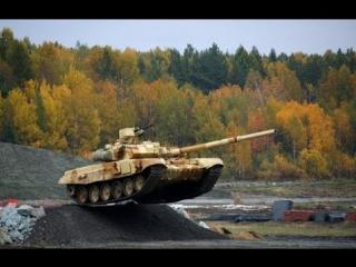 Новейший танк Т-90МС успешно прошел испытания