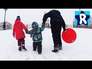 ★ VLOG Катаемся на Санках с Горки Family Fun Play Area for kids Roma Show