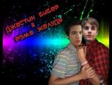 Рома Жёлудь &amp Джастин Бибер - Тайна популярности! Justin Bieber &amp Roma Zholud Acorn