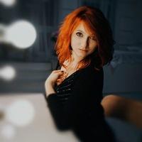 Полина Мельникова
