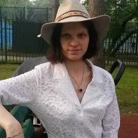 Кешка Федотова