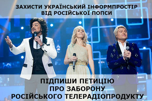 Сборная Украины по футзалу вышла в четвертьфинал Евро - Цензор.НЕТ 645