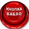 Заработок в интернете Беларусь и РФ