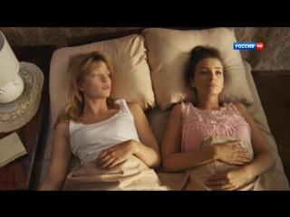 Лучшие фильмы 2015 2016 новинки HD. Мелодрама. Гордиев узел. кино про любовь