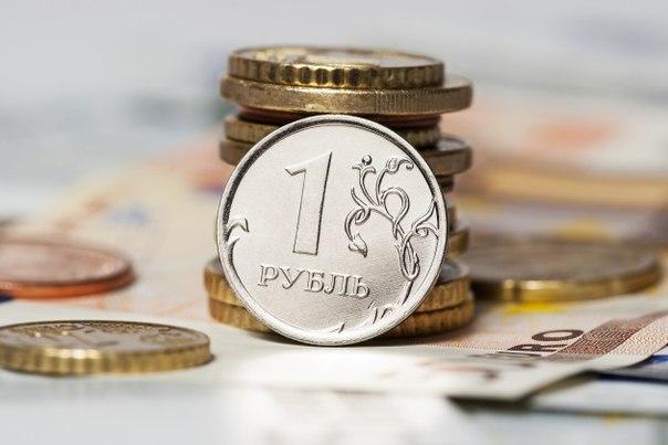 Копейка рубль бережёт!31 способ, как сэкономить деньги:http://lifeh