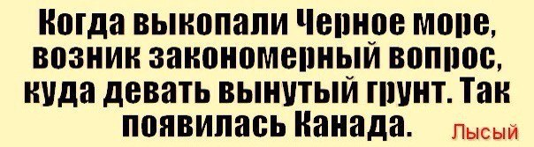 Антикоррупционная прокуратура передала в суд 18 дел, есть громкие имена, - Холодницкий - Цензор.НЕТ 50