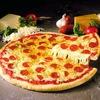 Пицца в Рязани