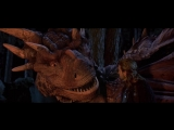 Сердце дракона (DragonHeart, 1996)